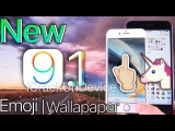 iOS 9.1 Beta 5 & Jailbreak Update: How to Install NEW Emojis, Wallpapers & Features Review!