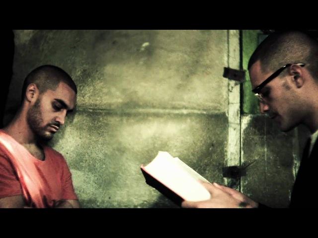 LOWKEY TERRORIST OFFICIAL MUSIC VIDEO