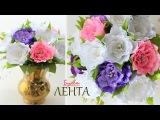 Яркий весенний Букет с Цветами Канзаши / Bright spring bouquet with Flowers kanzashi