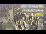98.7 Kiss FM Mastermix 1984 - I Feel For You Remix - Chaka Khan