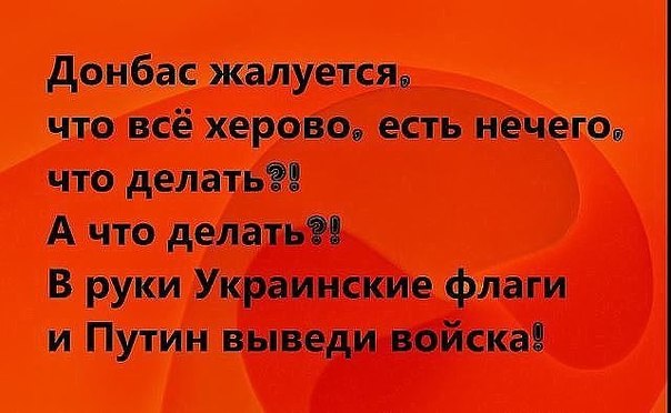 Террористы после демонстративного отвода вооружения перебросилили в Широкино 4 танка, 4 ББМ и очередную партию боевиков, - ИС - Цензор.НЕТ 8238