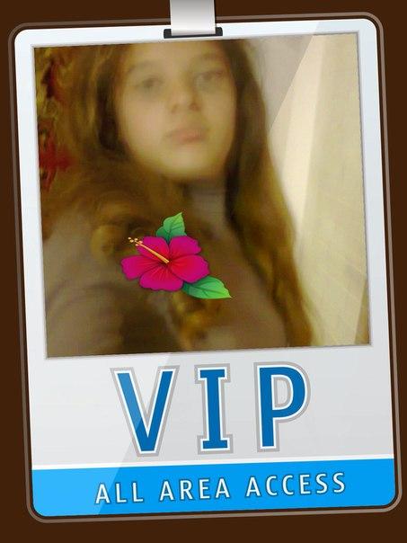 Фото №344499836 со страницы Танюшечки Ивановой