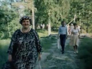 песня из фильма Динары Асановой