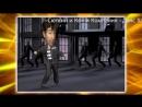 Валерий Сюткин в роли Элвиса Пресли и Dance Heads Show