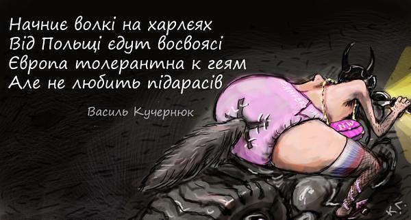 Дьявол соблазняет свободой, а эти райкины хотят превратить страну в сточную канаву, - друг Путина Залдостанов - Цензор.НЕТ 55
