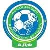 Ассоциация дворового футбола (АДФ)