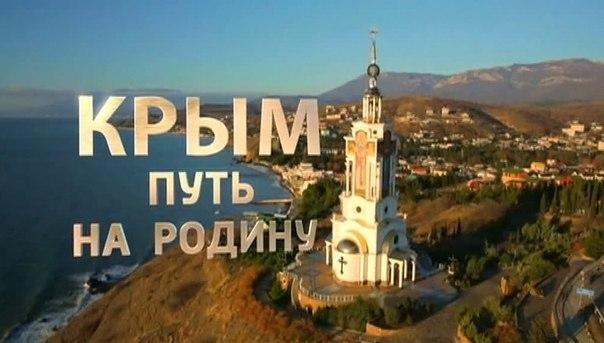 новости севастополя сейчас