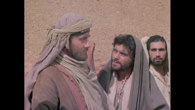 Иисус из Назарета 1 2 перевод одноголосый