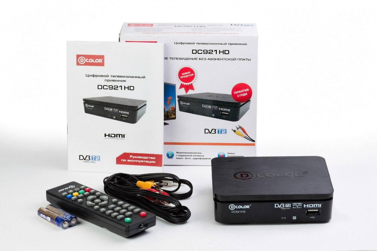 Как подключить DVB T2? Цифровое эфирное телевидение 100
