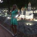 Фото Екатерины Королевой №2