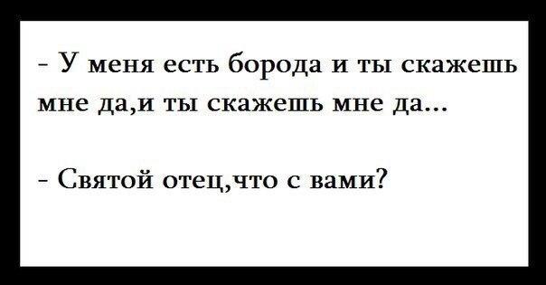 скажи мне скажу тебе: