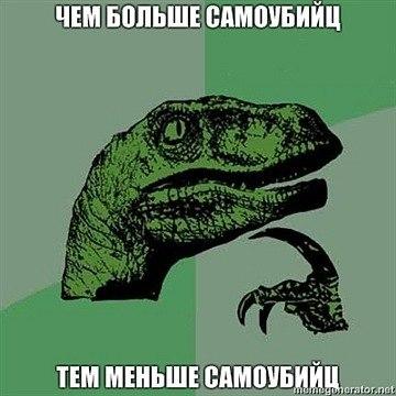 Логика)