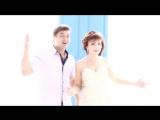 Рустам и Лейла Галиевы - Икэу ачыйк бэхет капкасын