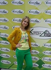 Томка Семилетова