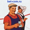 betting tips free bet-com.ru 4х4