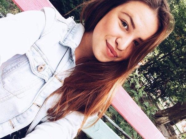 Ольга Рябцева | ВКонтакте