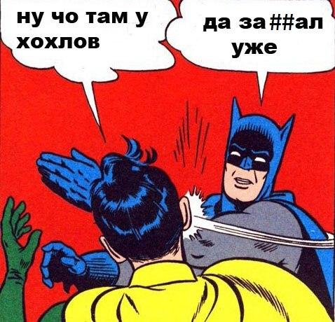 Че там у хохлов? Озабоченность россиян украинскими проблемами в ФОТОжабах - Цензор.НЕТ 4145