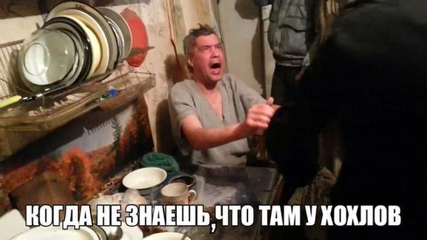 Че там у хохлов? Озабоченность россиян украинскими проблемами в ФОТОжабах - Цензор.НЕТ 8040