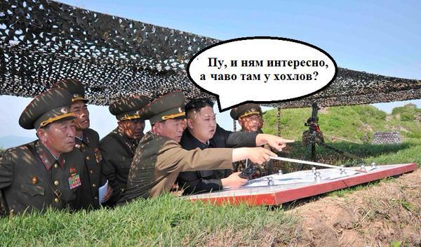 Че там у хохлов? Озабоченность россиян украинскими проблемами в ФОТОжабах - Цензор.НЕТ 3280
