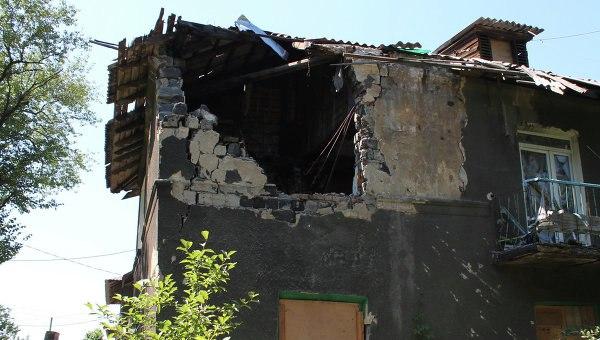 Прогород все новости киров и кировская область