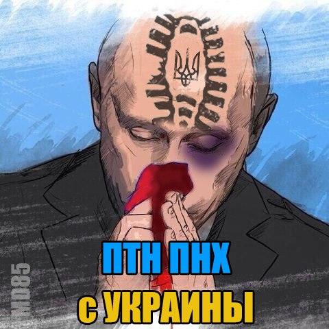 21 февраля в Киеве откроется выставка доказательств агрессии войск РФ на территории Украины, - Стець - Цензор.НЕТ 9028