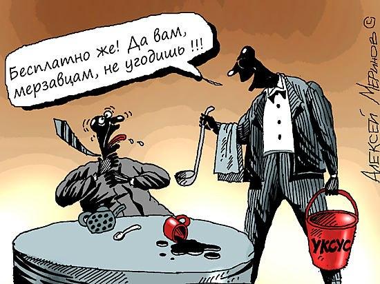 РФ не может проснуться от экономического кошмара, это ее реальность. Дальше будет только хуже, - The Washington Post - Цензор.НЕТ 8005