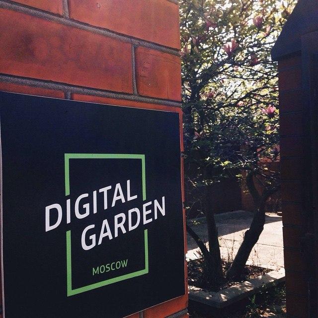 Digital Garden: советы от профессионалов