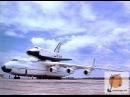 Ан 225 Мрия - самый большой самолет в мире.