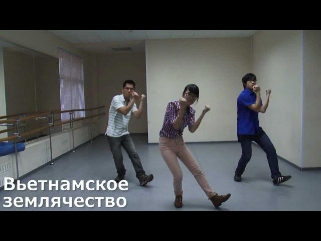 Массовый танец движения многонациональный флешмоб