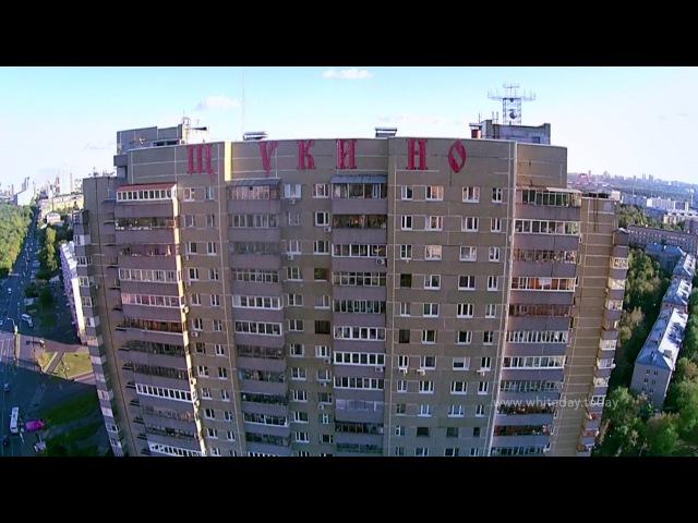 Москва с высоты птичьего полёта – метро Щукинская