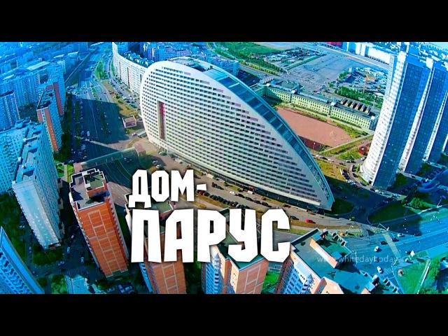 Москва с высоты птичьего полёта – Дом-Парус