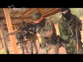 Военное обозрение (23.10.2014) Тактическая стрельба разведчиков