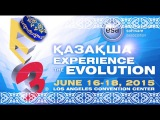 АНОНС! E3 2015 - ТІКЕЛЕЙ ЭФИР! ПРЕСС-КОНФЕРЕНЦИЯ! ҚАЗАҚША!