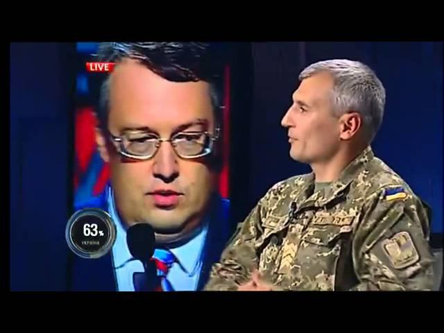 Як Кошулинський поставив на місце радника Авакова Антона Геращенка 25.09.2015