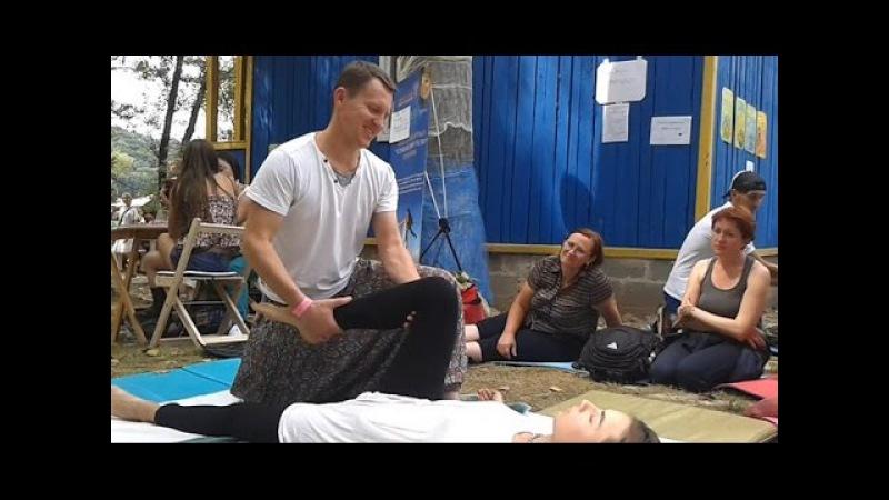 Урок тайского массажа от Дмитрия Андреева Фестиваль Vedalife