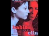 Alberto Iglesias Feat. Vicente Amigo &amp El Pele - Hable Con Ella