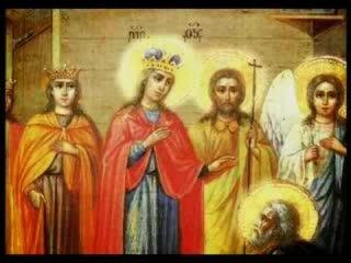 О добродетелях. Вера, надежда, любовь. Закон Божий, ч. 29