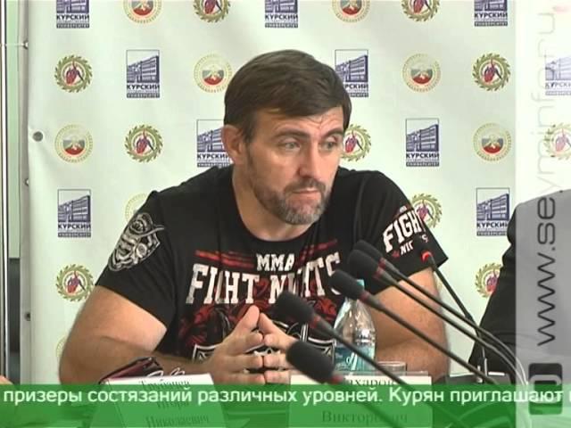 Первенство России по грэпплингу пройдет в Курске