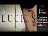 Получаем бесплатно Lucius (Steam ключ)