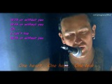 U2 - With Or Without You ( live 1987 ) lyrics
