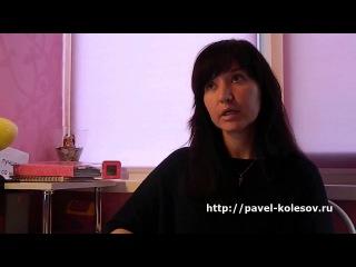 Павел Колесов тренинг Практика самогипноза 5 отзыв полгода спустя Лилия Тимергалеева