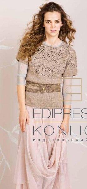 Пуловер с круглой кокеткой (2 фото) - картинка