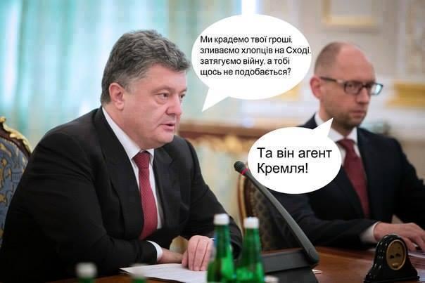 Террористы за сутки шесть раз открывали огонь по украинским воинам, - пресс-центр АТО - Цензор.НЕТ 9050