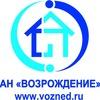 """Агентство недвижимости """"Возрождение""""Электросталь"""