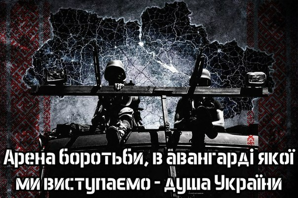 """Чубаров обратился в ГПУ относительно заочного ареста: """"Мне нужно быть осторожным. Россия теперь будет добиваться моей экстрадиции"""" - Цензор.НЕТ 66"""