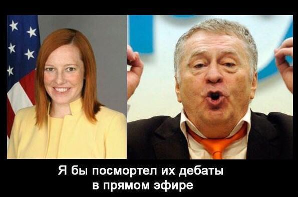 Ирина Веригина уволена с поста главы Луганской ОГА указом Президента - Цензор.НЕТ 5093