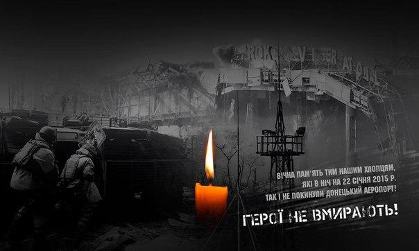 Киевляне почтили память погибших на Майдане - Цензор.НЕТ 1638