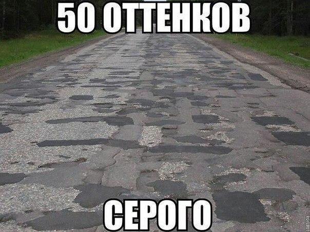 Введение платных дорог в Украине абсолютно реально и перспективно, - первый замглавы Мининфраструктуры - Цензор.НЕТ 5787