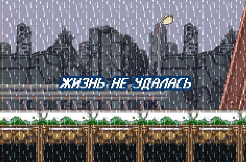 Егор Штурмовик | Москва