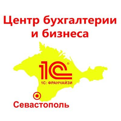 Центр бухгалтерии и бизнеса мурманск декларация 3 ндфл за продажу автомобиля